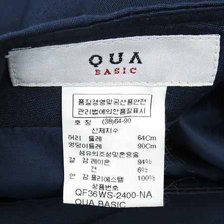 QUA(쿠아) 네이비컬러 실크혼방 스커트