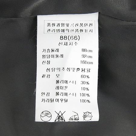 COUPS(꾸즈) 그레이컬러 여우털 코트 이미지5 - 고이비토 중고명품