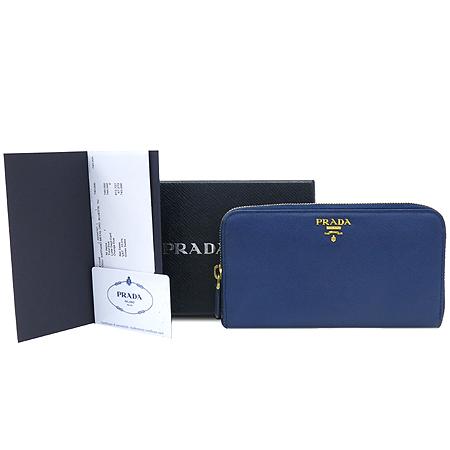 Prada(프라다) 1M0506 블루 사피아노 집업 장지갑 [명동매장]