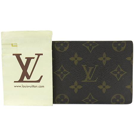 Louis Vuitton(루이비통) M60895 모노그램 캔버스 멀티플 월릿 반지갑 [명동매장]