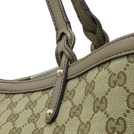 Gucci(구찌) 247209 GG로고 자가드 브라운 레더 트리밍 쇼퍼 숄더백+보조파우치