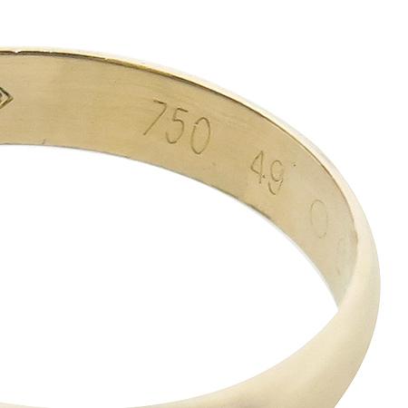 Cartier(까르띠에) 18K(750) 삼색 골드 트리니티 반지 - 9호