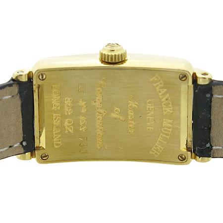 FRANCK MULLER(프랭크 뮬러) LONG ISLAND (롱 아일랜드) 802QZ 18K 골드 금통 가죽밴드 여성용 시계 [강남본점] 이미지5 - 고이비토 중고명품