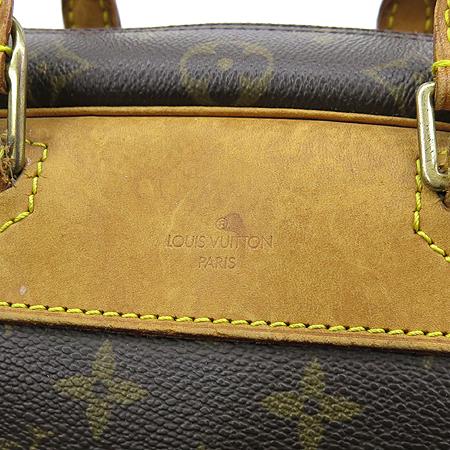 Louis Vuitton(루이비통) M47270 모노그램 보울링 베니티 토트백 이미지3 - 고이비토 중고명품