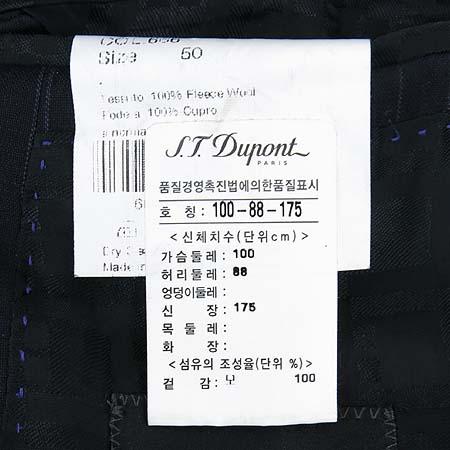 Dupont(듀퐁) 스트라이프패턴 자켓 [동대문점]