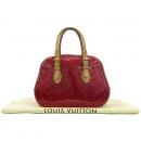 Louis Vuitton(루이비통) M93513 모노그램 베르니 폼다무르 서밋 드라이브 토트백 [대구반월당본점]