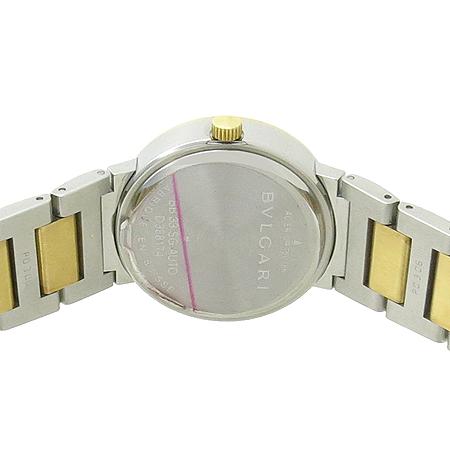 Bvlgari(불가리) BB33SG 18K 콤비 오토매틱 남성용 시계