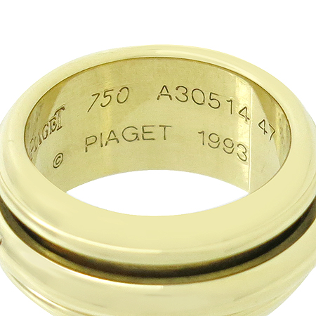 PIAGET(피아제) 18K 옐로우 로고 각인 무빙 반지 - 7.5호 [강남본점] 이미지3 - 고이비토 중고명품
