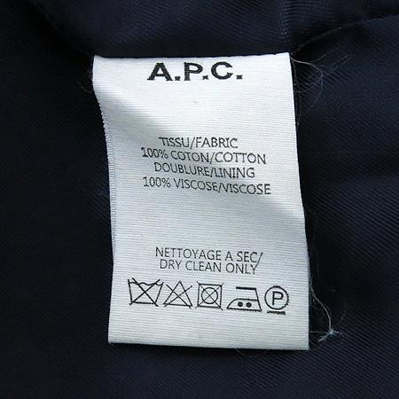 A.P.C(아페쎄) 라이트퍼플 코트 [동대문점] 이미지5 - 고이비토 중고명품