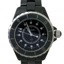 Chanel(샤넬) H1625 J12 33MM 블랙 세라믹 12포인트 다이아 여성용 시계 [강남본점]