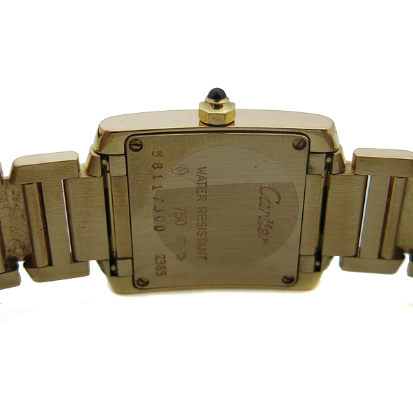 Cartier(까르띠에) W50002N2 18K 금통 탱크 S 사이즈 여성용 시계 [동대문점] 이미지5 - 고이비토 중고명품