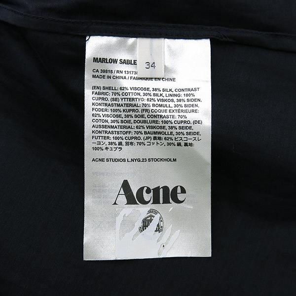 Acne(아크네) 실크 혼방 블랙 컬러 원피스 [부산센텀본점] 이미지5 - 고이비토 중고명품