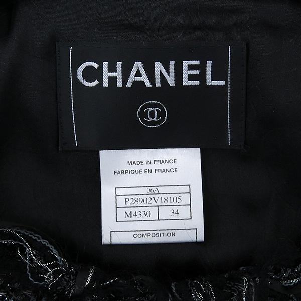 Chanel(샤넬) 크루즈컬렉션 COCO로고 블랙 트위드 여성 자켓 [동대문점] 이미지6 - 고이비토 중고명품