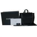 Chanel(샤넬) 16S/S 크루즈컬렉션 블랙 CALF 퀼팅 스티치 shopping(쇼핑) 빈티지 은장체인 2WAY [부산센텀본점]