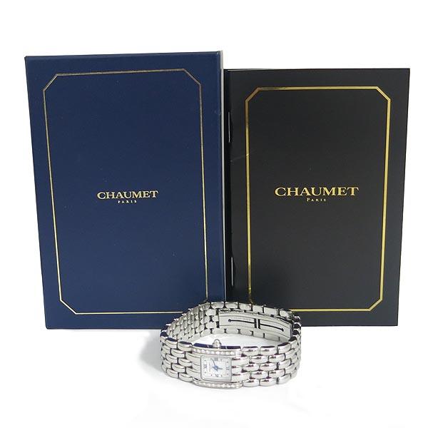 CHAUMET(쇼메) 099343 Khesis Lady(케이시스 레이디) 베젤 다이아 쿼츠 스틸 여성용 시계 [동대문점]