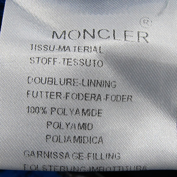 MONCLER(몽클레어) TIB GILET 블루 컬러 남성용 패딩 베스트 [동대문점] 이미지4 - 고이비토 중고명품