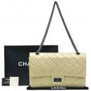 Chanel(샤넬) A37590 골드 파스텔 빈티지 2.55 L사이즈 체인 숄더백 [강남본점]
