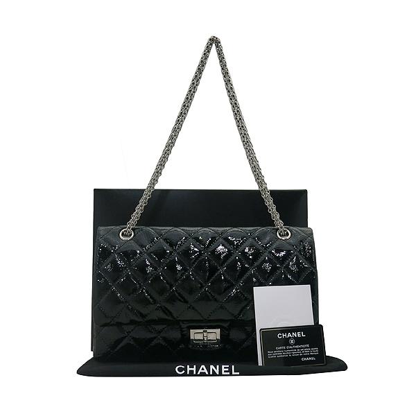 Chanel(샤넬) A37590 2.55 빈티지 페이던트 L 사이즈 체인 숄더백 [부산센텀본점]