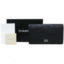 Chanel(샤넬) 2.55 빈티지 블랙 램스킨 마트라쎄 장지갑 [강남본점]