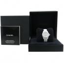 Chanel(샤넬) H2123 J12 다이아 세팅 화이트 세라믹 쿼츠 여성용 시계 [강남본점]