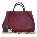 Louis Vuitton(루이비통) M94615 에삐 FUSHIA MARLY 말리 MM 토트백 + 숄더스트랩 2WAY [부산센텀본점]