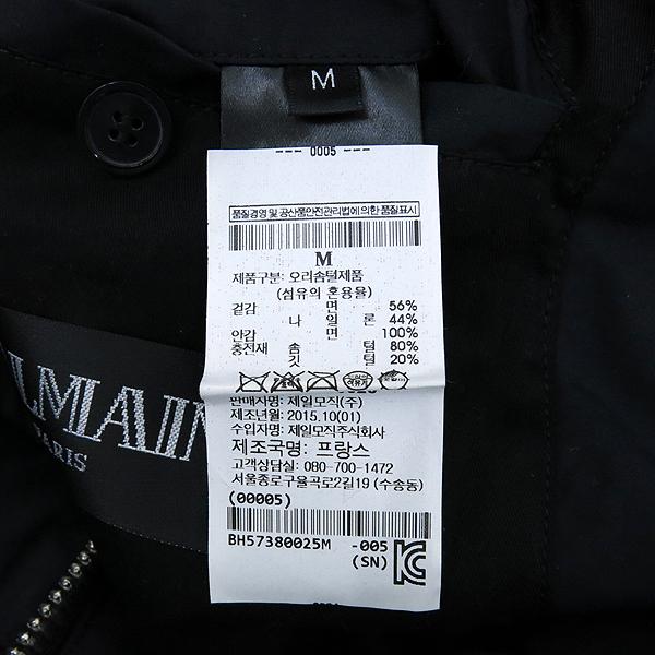 Balmain(발망) 15FW W5HT843B923 퀄티드 다운 남성용 바이커 패딩 자켓 [대전본점] 이미지5 - 고이비토 중고명품