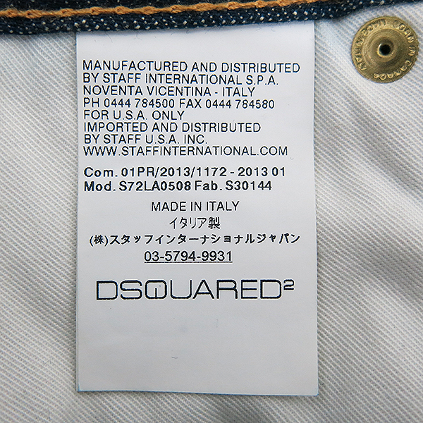 DSQUARED2(디스퀘어드) S72LA0508  금장 장식 여성용 청바지 [부산센텀본점] 이미지5 - 고이비토 중고명품