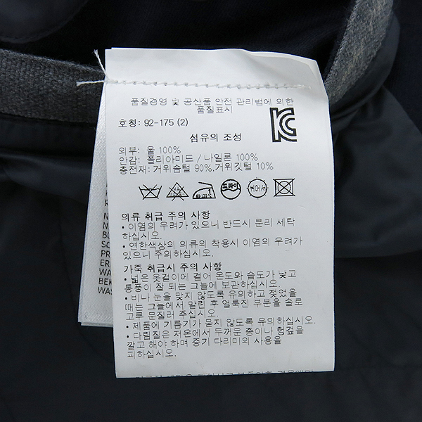MONCLER(몽클레어) RODIN 로딘 네이비컬러 3버튼 집업 패딩 블레이져 자켓