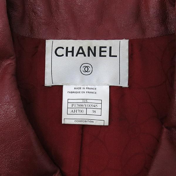Chanel(샤넬) 레드컬러 아웃포켓 집업 가죽자켓 [부산센텀본점] 이미지5 - 고이비토 중고명품