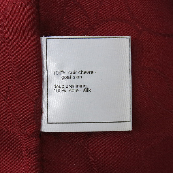 Chanel(샤넬) 레드컬러 아웃포켓 집업 가죽자켓 [부산센텀본점] 이미지6 - 고이비토 중고명품