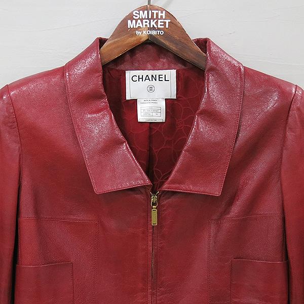 Chanel(샤넬) 레드컬러 아웃포켓 집업 가죽자켓 [부산센텀본점] 이미지2 - 고이비토 중고명품