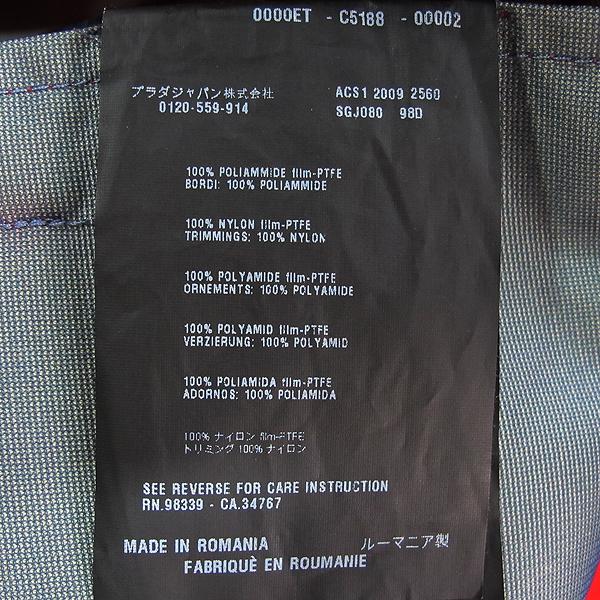 Prada(프라다) SGJ080 레드 컬러 남성용 윈드 스토퍼 블루종 자켓 [동대문점]