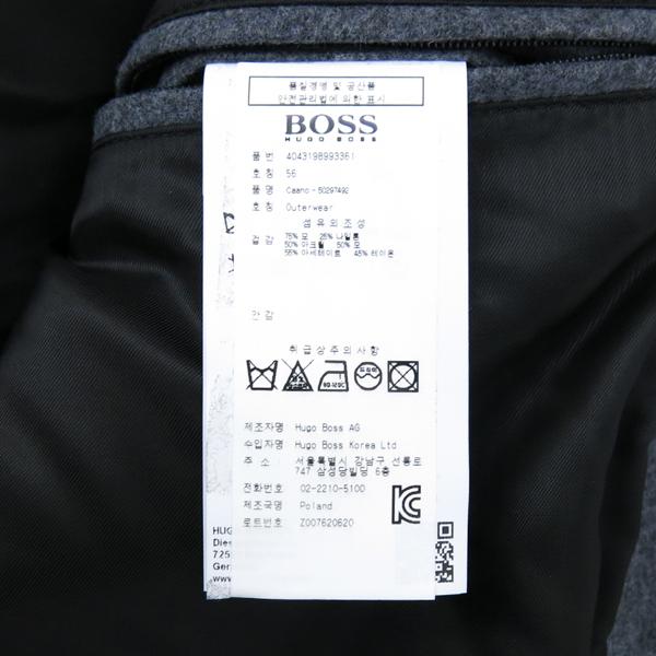 Hugo Boss(휴고보스) 울 혼방 남성용 조끼 점퍼 이미지5 - 고이비토 중고명품