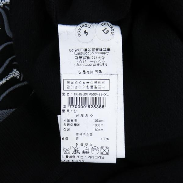 Kenzo(겐죠) 17FW 1KHGG6TP506  타이거 자수 블랙 컬러 남성용 맨투맨 [강남본점] 이미지5 - 고이비토 중고명품