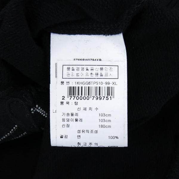 Kenzo(겐죠) 17FW 1KHGG6TP510 타이거 자수 블랙 컬러 남성용 맨투맨 [강남본점] 이미지5 - 고이비토 중고명품