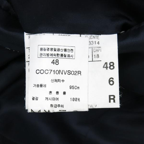 CANALI(카날리) 100% 캐시미어 네이비 컬러 남성용 싱글 코트 [강남본점] 이미지6 - 고이비토 중고명품