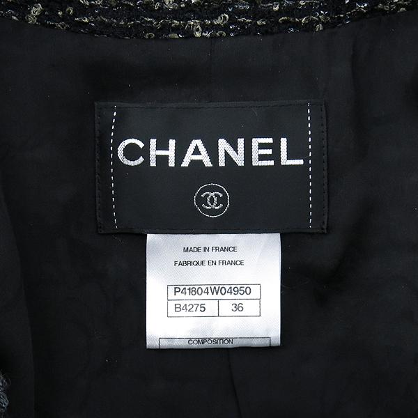 Chanel(샤넬) P41804 COCO로고 단추 트위드 더블 코트 [강남본점] 이미지5 - 고이비토 중고명품