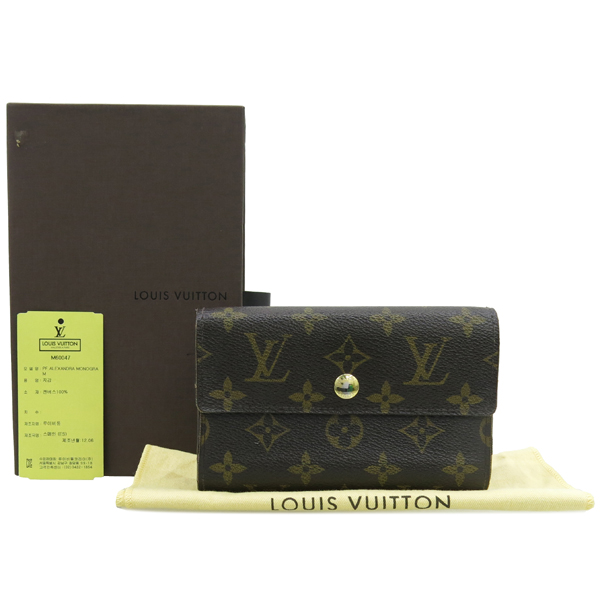 Louis Vuitton(루이비통) M60047 모노그램 캔버스 알렉산드라 월릿 중지갑 [강남본점]