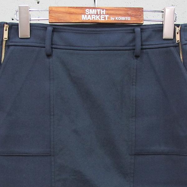 System(시스템) 면 혼방 네이비 컬러 금장 지퍼 장식 여성용 스커트 [동대문점] 이미지2 - 고이비토 중고명품