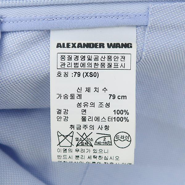 Alexanderwang (알렉산더 왕) 라이트블루 컬러 셔링 탑 [강남본점] 이미지5 - 고이비토 중고명품