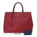 Prada(프라다) BN1786 SAFFIANO LUX 레드 컬러 사피아노 럭스 레드 삼각 금장로고 토트백  [대구동성로점]