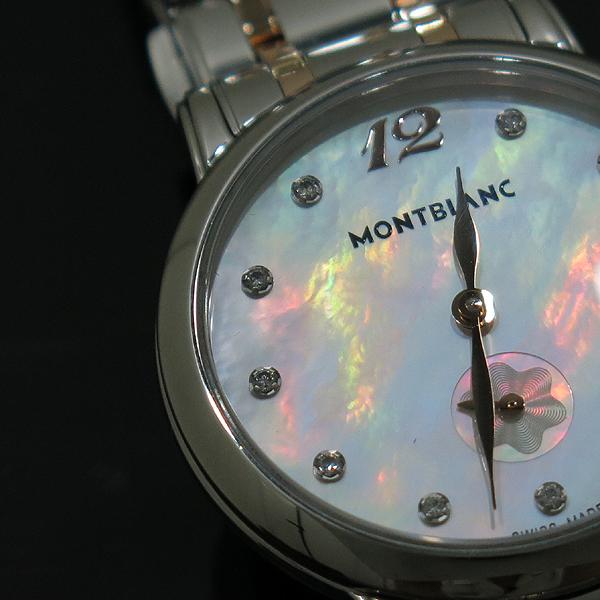 Montblanc(몽블랑) 110304 스타클래식 레이디 11포인트 다이아 30mm 18K 콤비 쿼츠 여성용 시계 [인천점] 이미지7 - 고이비토 중고명품
