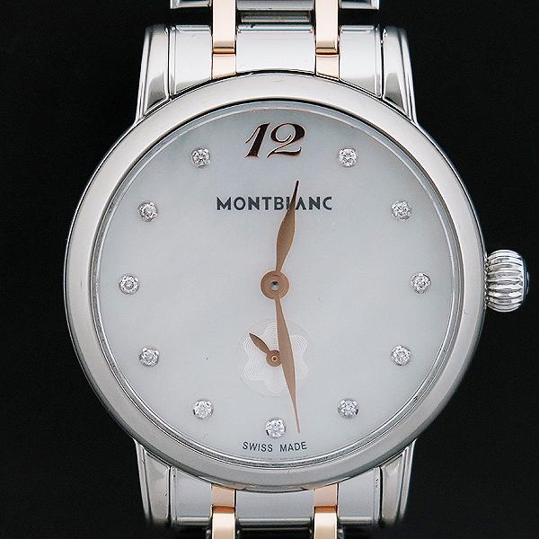 Montblanc(몽블랑) 110304 스타클래식 레이디 11포인트 다이아 30mm 18K 콤비 쿼츠 여성용 시계 [인천점] 이미지2 - 고이비토 중고명품