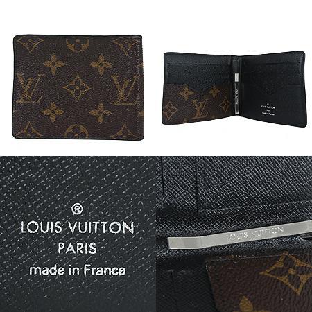 Louis Vuitton(루이비통) M42139 모노그램 마카사 팡스 월릿 머니클립[광주1] 이미지4 - 고이비토 중고명품