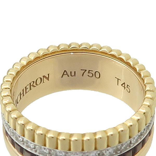 BOUCHERON(부쉐론) 18K(750) QUATRE WEDDING RING (콰트로) CLASSIC(클래식) 4링 다이아 웨딩 반지 - 5호 [강남본점] 이미지4 - 고이비토 중고명품