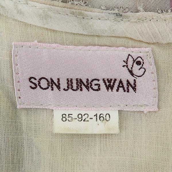 Son Jung Wan(손정완) 여성용 실크 원피스 [강남본점]