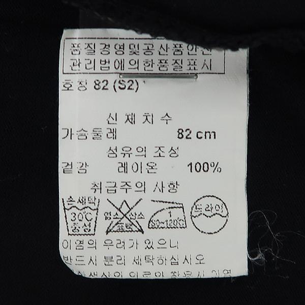 Alexanderwang(알렉산더 왕) 레이온 100% 블랙 컬러 여성용 민소매 티 [강남본점] 이미지6 - 고이비토 중고명품