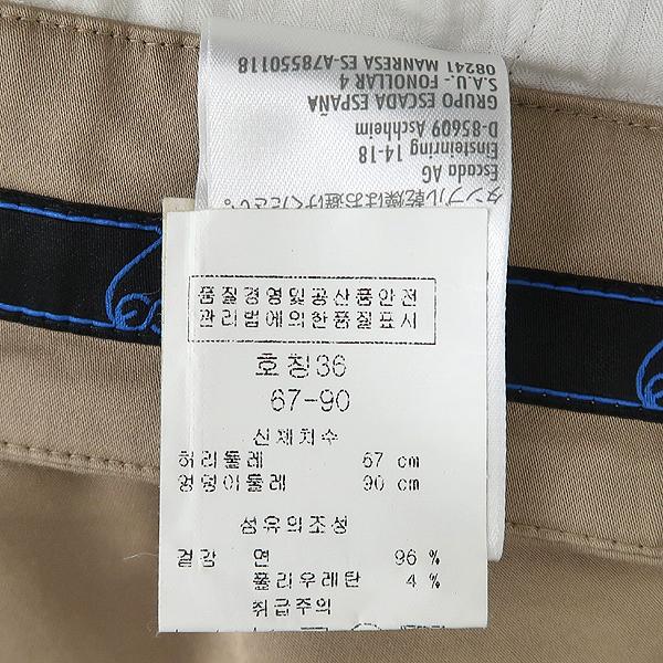 Escada(에스까다) 스포츠 라인 여성용 팬츠 [강남본점] 이미지5 - 고이비토 중고명품
