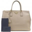 Prada(프라다) BN1786 삼각 금장 로고 핑크 SAFFIANO LUX(사피아노 럭스)  토트백 [대구동성로점]