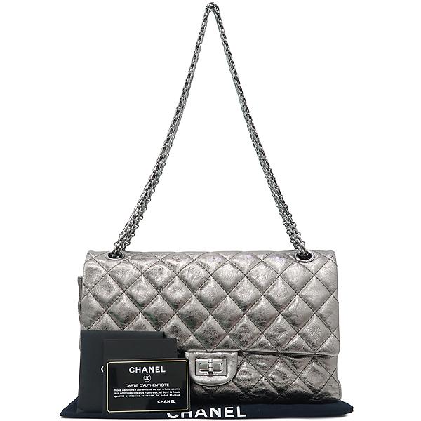 Chanel(샤넬) 2.55 빈티지 메탈릭 실버 L 사이즈 은장 체인 숄더백 [강남본점]